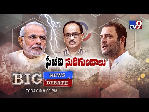 Big News Big Debate : Politics Over CBI Director - Rajinikanth TV9