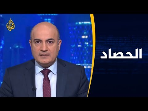 الحصاد- رسائل التصعيد الميداني بين الحوثيين والتحالف السعودي الإماراتي  - نشر قبل 12 ساعة