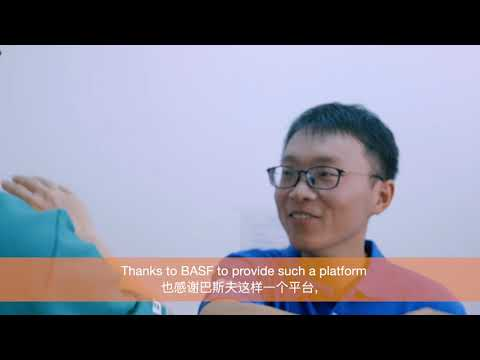 Discover Future Job – BASF Engineer Team