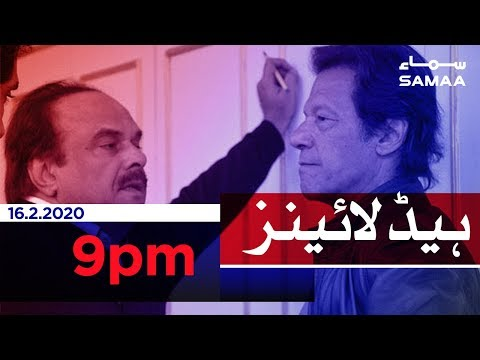 Samaa Headlines - 9PM - 16 February 2020