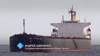 В Индийском океане с борта судна пропал моряк из Одесской области