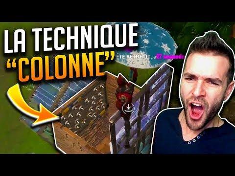 "🥇TROLL ► LA TECHNIQUE ""COLONNE"" ON RETENTE sur Fortnite !! Skyyart"