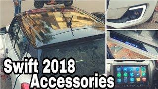 Maruti Suzuki Swift 2018 Accessories!