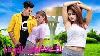 Gambar cover LAGDI LAHORE DI | Street Dancer 3D song | Varun D, Shraddha K | Guru Randhawa