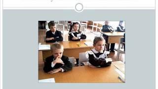 1 класс, развитие речи, Лхасаранова С Д