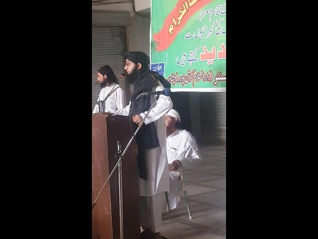 Mufti nadeem saheb new pashto bayan