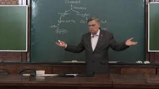 Нетрусов А. И. - Микробиология I - Анаэробное дыхание