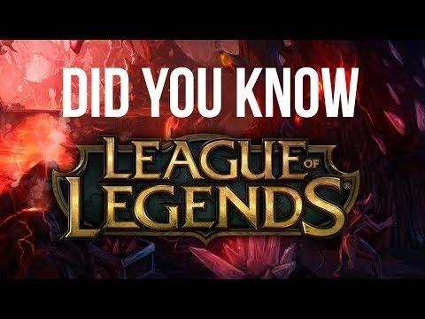 видео: [Знали ли вы] league of legends (Лига Легенд) Часть 2