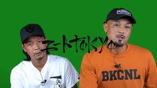 "FURAIakaSTORM & DJ KING : 主催しているイベント ""Blocksta""  について"