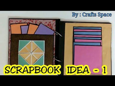 scrapbook-ideas-|-diy-easy-scrapbook-|-valentine-day-card-ideas-|-by-crafts-space