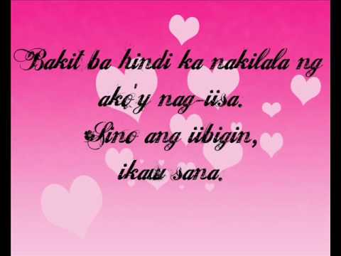 Ikaw Sana||Ogie Alcasid [with Lyrics on Screen]