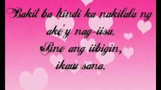 Ikaw Sana||Ogie Alcasid [with Lyrics on Screen]