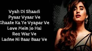 vuclip Thug Ranjha | Lyrical Song | Akasa | Vayu