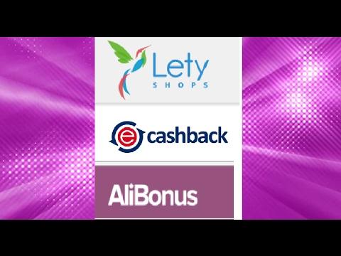 ЛАЙФХАК: Как покупать выгоднее на Aliexpress + кешбек с Letyshops.ru