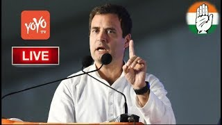 Rahul Gandhi Today :Congress Public Meeting In Dungarpur, Rajasthan | YOYO Kannada News Live