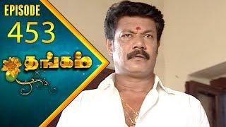 Thangam Tamil Serial   Epi 452   Ramya Krishnan   Vijayakumar   Vision Time Tamil