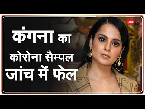 Shiv Sena की धमकी के बीच Kangana Ranaut Mumbai पहुंचेंगी | Latest News | Hindi News