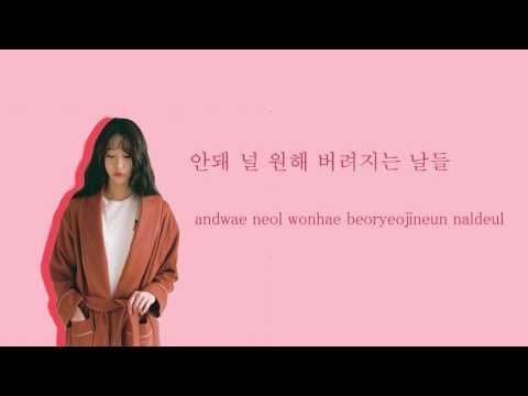 Kassy (케이시) - Good Morning  OST Part.2 Fight For My Way (Hangul/Romanization Lyrics)