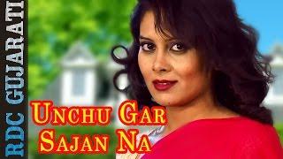 Jignesh Kaviraj 2016 | DJ Premika | DJ Nonstop | Gujarati Love Songs | Unchu Gar Sajan Na Baap Nu