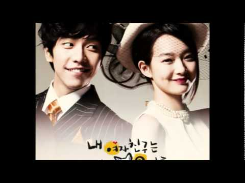 여우비 (Fox Rain) OST.My Girlfriend is a Gumiho  PART 1