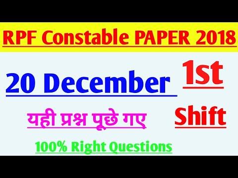 RPF Constable 20 December 1st Shift question paper ll full Analysis ll
