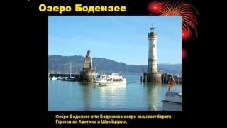 Презентация Достопримечательности Германии(, 2016-04-14T05:13:37.000Z)