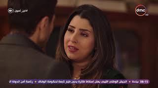 مشهد مؤثر بين هشام ونعمة بعد ما اتجوز عليها #ابن_أصول