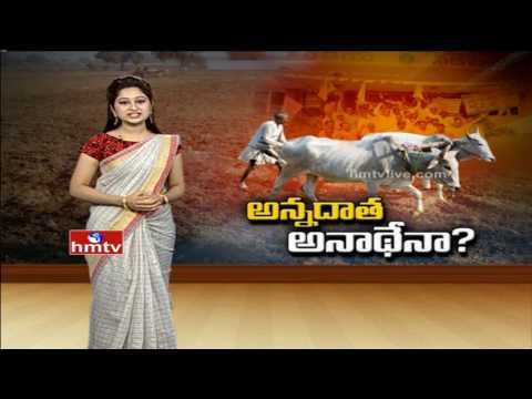 Special Report on Dangerous Situation of Telangana Agriculture | Jagore | HMT