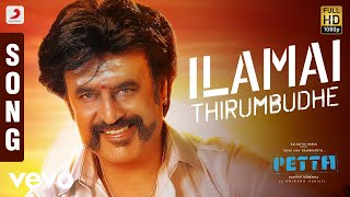 Petta - Ilamai Thirumbudhe Tamil Song | Rajinikanth | Anirudh Ravichander - yt to mp4