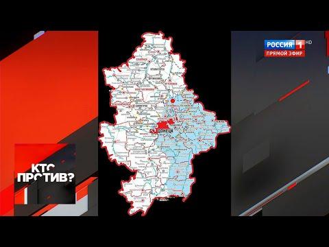 """ДНР распространила свою границу на всю Донецкую область. """"Кто против?"""" от 29.11.19"""