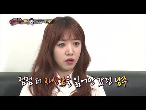 [King of masked singer] 복면가왕 - Apink Kim Nam-joo interview! 20151227