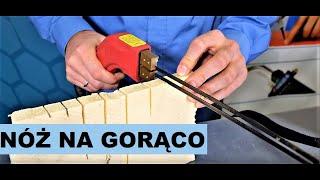 Video: Przemysłowy nóż termiczny P1