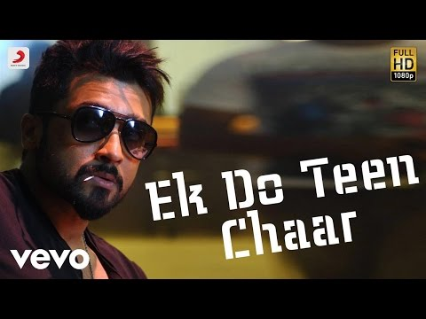 Sikindar - Ek Do Teen Chaar Telugu Song Video | Suriya, Samantha | Yuvan