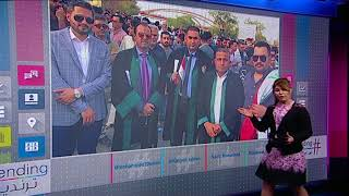 بي_بي_سي_ترندينغ: محام عراقي يقاضي رئيس الحكومة بسبب قطع الانترنت أثناء الاحتجاجات