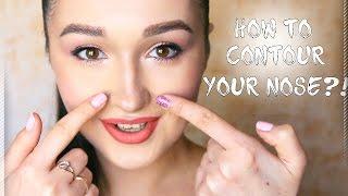 ♥ КОНТУРИРОВАНИЕ НОСА ♥ КОРРЕКЦИЯ ФОРМЫ НОСА / РИНОПЛАСТИКА / HOW TO CONTOUR YOUR NOSE ?!