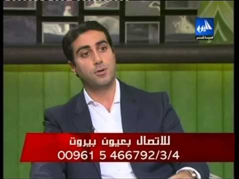 Michel Khoury, Eastwood College on Ouyoun Beirut - January 7, 2012