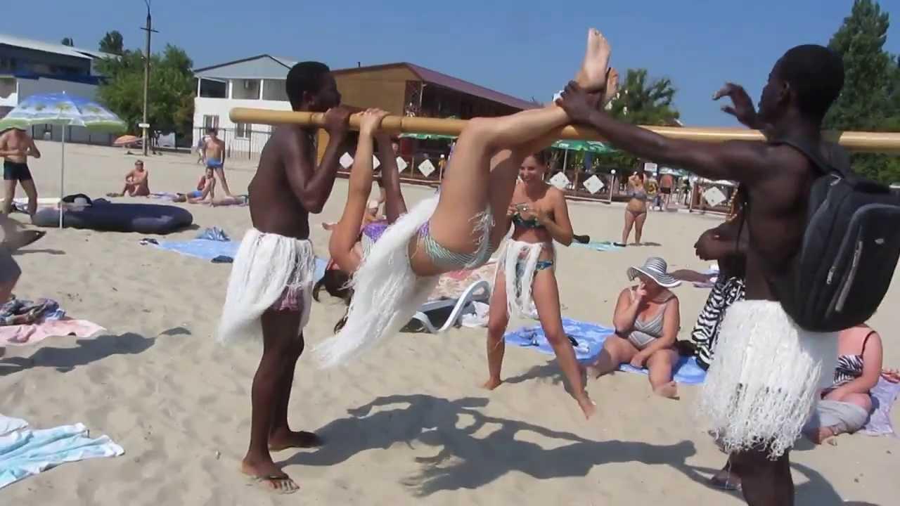 Нигеры на пляже