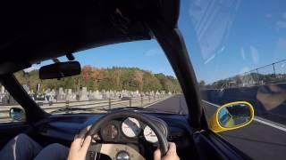 1992 Honda Beat - Test Drive