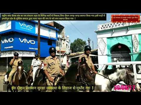 Khandwa news, मुस्लिम समाज ने लगाए भारत माता की जय के नारे और RSS के पथ संचलन का किया स्वागत