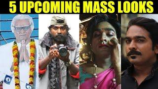 Vijay Sethupathi's Mass 5 Upcoming Looks | Vijay Sethupathi upcoming movies | Junga, 96, Seethakathi