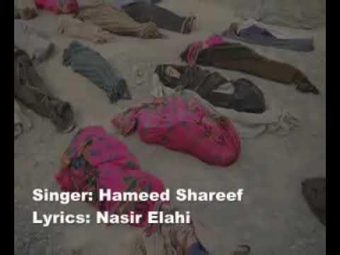 Pada Pada Baloch Pada Pada