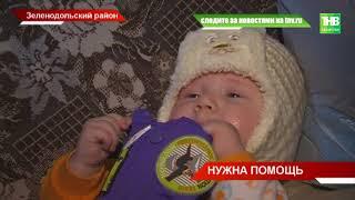 Трагедия пришла в семью из посёлка Васильево: пожар полностью уничтожил их дом - ТНВ