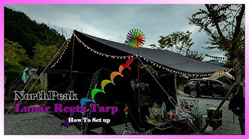 Northpeak Lunar Recta Tarp Raven Gay 품절대란 노스피크 루나 렉타 타프 라지 타프 설치 방법 ㅣHow to set up