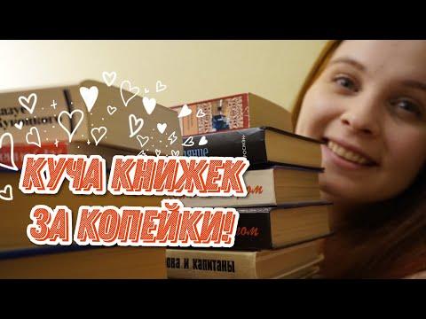 КУЧА КЛАССНЫХ КНИГ📚 БУКИНИСТИКА / Русская проза, фэнтези, фантастика и классика