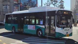 양산(61 푸른교통) [부산종합터미널(노포역)~남산프라…