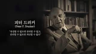 [KASTO] 한국계량측정협회 홍보영상