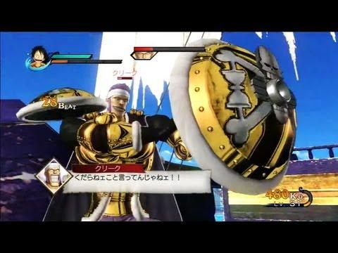 [PS3] ONE PIECE 海賊無双 第2話 海賊艦隊提督「首領・クリーク」