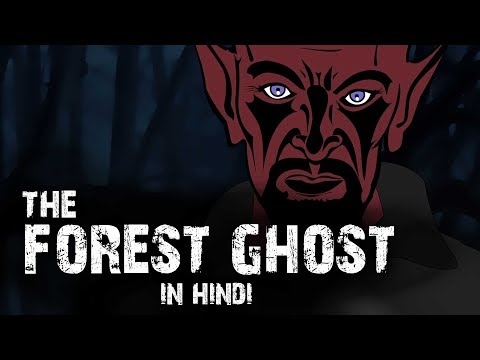 Ghost of Haunted Forest ???? | Horror Story in Hindi | Animated