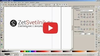 Бесплатная программа для рисования логотипов - Проект Старт МИМ(Видео-курс по рисованию логотипов. http://www.startmim.ru/kursy/logotip/... Проект Старт МИМ. Долгое время я считал, что логот..., 2016-03-29T18:32:41.000Z)