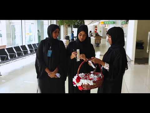 UAE civil aviation Day